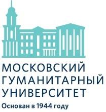 XIII Международная научная конференция «Высшее образование для XXI века» 8–10 декабря 2016 года